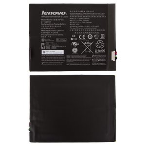 Battery L11C2P32/L12D2P31 for Lenovo IdeaPad S6000, IdeaTab A10-70 (A7600), Tab 2 A7-10 Tablets, (Li-Polymer, 3.7 V, 6340 mAh)