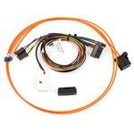 Набор кабелей для мультимедийного интерфейса BOS-MI017