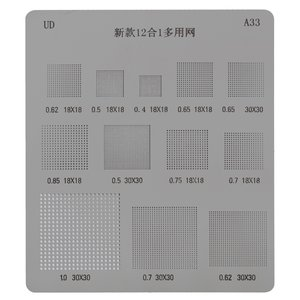 Универсальный BGA-трафарет A33, шаг 0,65 мм, шаг 0,5 мм, шаг 1,0 мм, шаг 0,4 мм, шаг 0,62 мм, шаг 0,75 мм, шаг 0,7 мм, шаг 0,85 мм